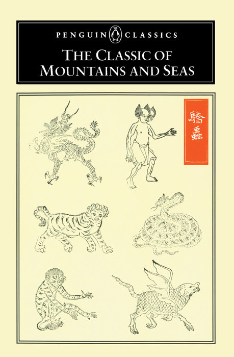 The Classic of Mountains and Seas