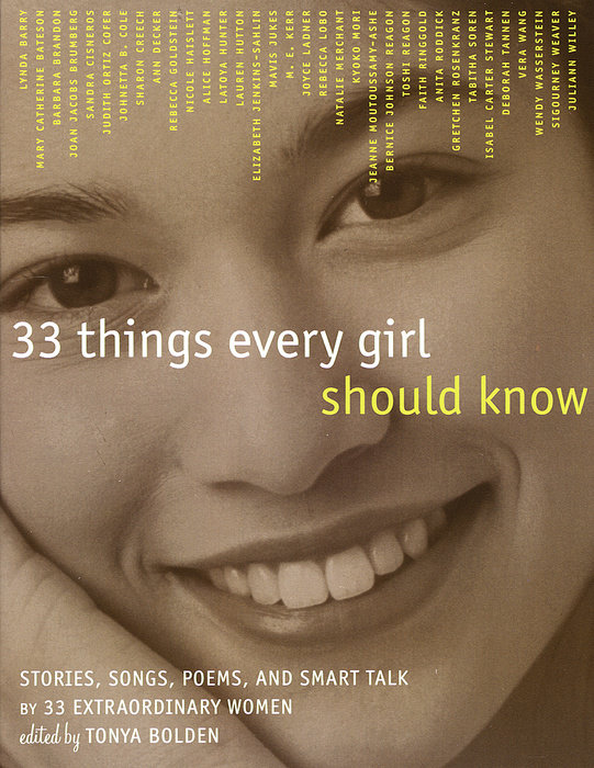 33 Things Every Girl Should Know