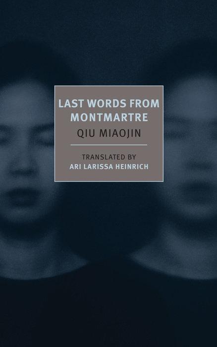 Last Words from Montmartre by Qiu Miaojin