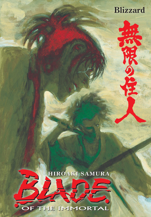 Blade of the Immortal Volume 26: Blizzard