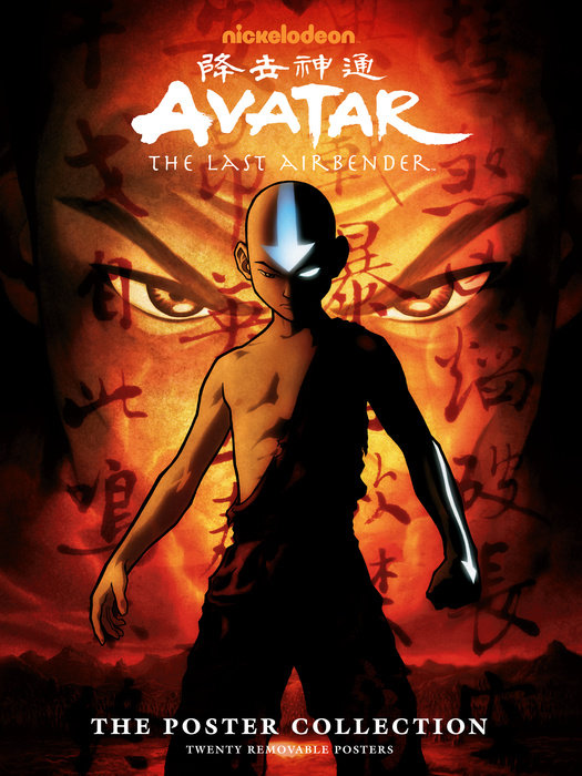 Avatar: The Last Airbender - The Poster Collection