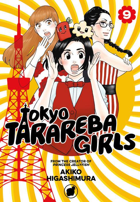 Tokyo Tarareba Girls 9