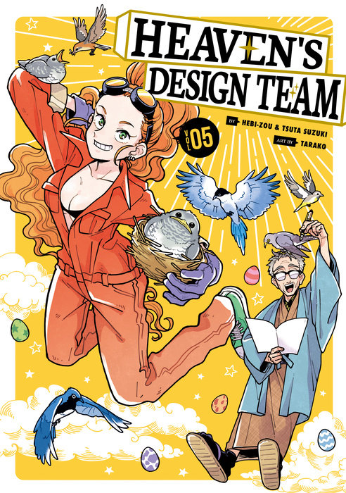 Heaven's Design Team 5