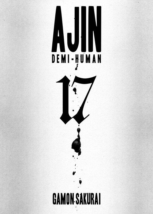 Ajin, volume 17