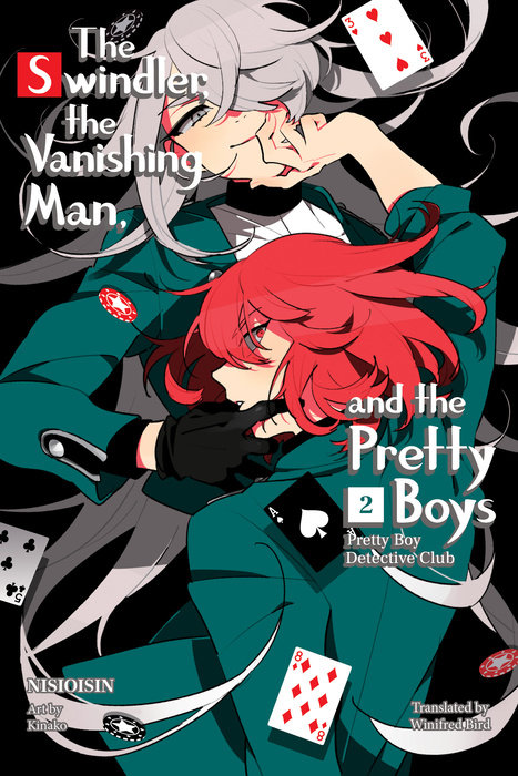 Pretty Boy Detective Club , volume 2