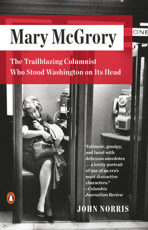 Mary McGrory book cover