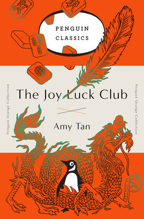 the joy luck club book essays