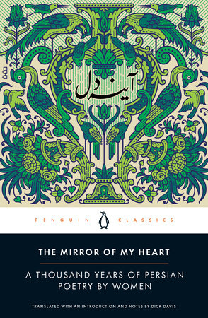 The Mirror of My Heart