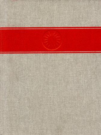Handbook of North American Indians, Volume 2 by