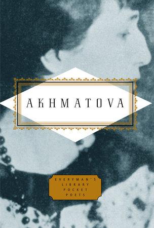 Anna Akhmatova by Anna Akhmatova