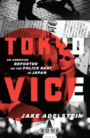 Tokyo Vice by