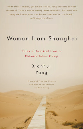 Woman from Shanghai by