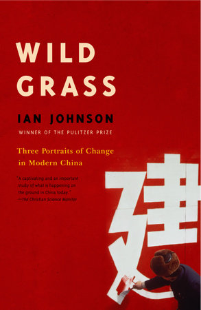 Wild Grass by Ian Johnson