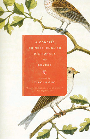 A Concise Chinese-English Dictionary for Lovers by