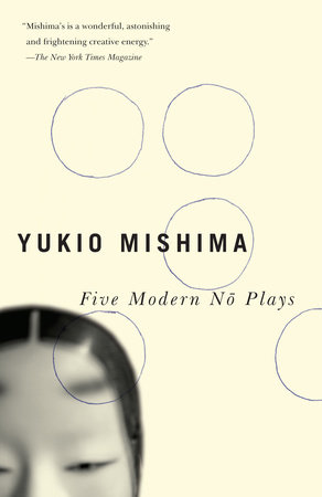 Five Modern No Plays by