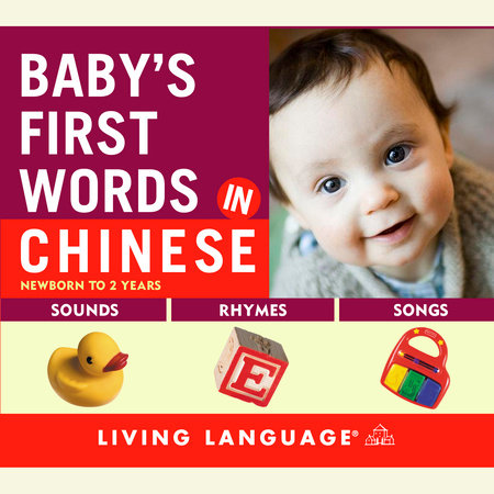 Baby's First Words in Chinese by Erika Levy