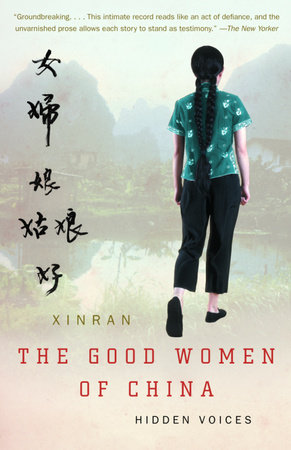The Good Women of China by