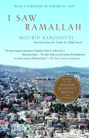 I Saw Ramallah by