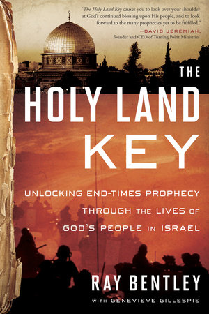 The Holy Land Key by