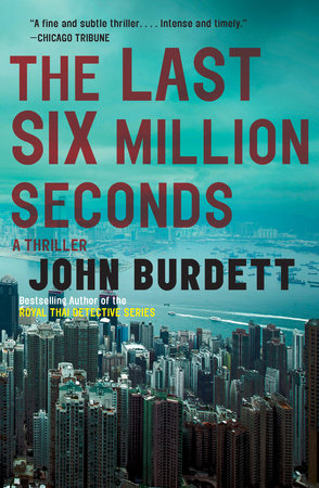 The Last Six Million Seconds by