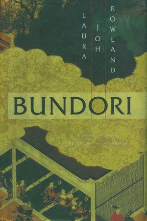 Bundori: by