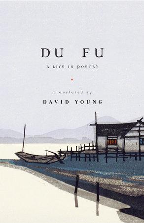 Du Fu by