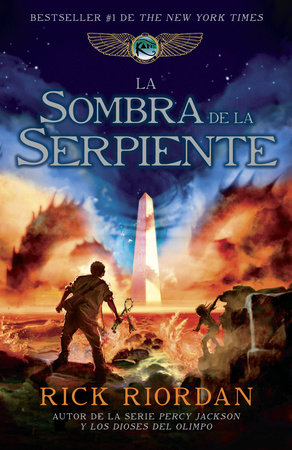 La sombra de la serpiente by