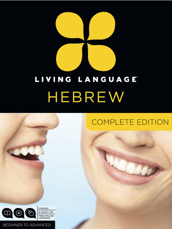 Living Language Hebrew, Complete Edition by