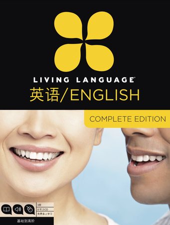 Living Language English for Chinese Speakers, Complete Edition (ESL/ELL) by