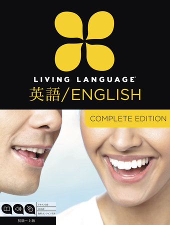 Living Language English for Japanese Speakers, Complete Edition (ESL/ELL) by