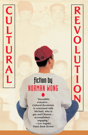 Cultural Revolution by