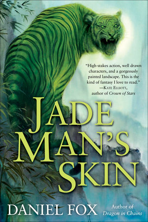 Jade Man's Skin by