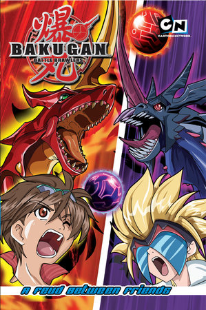 Bakugan Battle Brawlers 3 by Cartoon Network