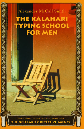 The Kalahari Typing School for Men by