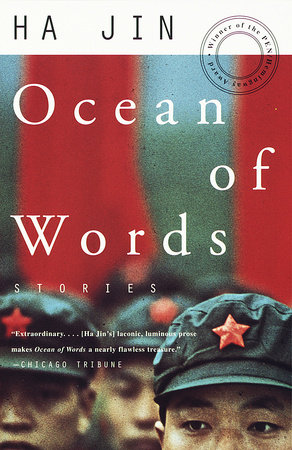 Ocean of Words by Ha Jin