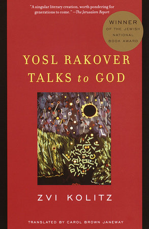 Yosl Rakover Talks to God by