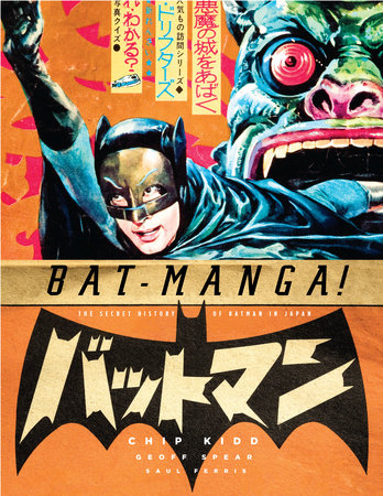 Bat-Manga! by Chip Kidd