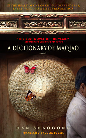 A Dictionary of Maqiao by