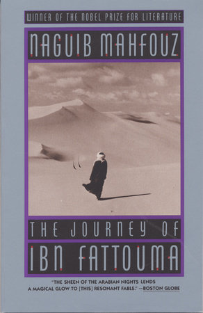 The Journey of Ibn Fattouma by