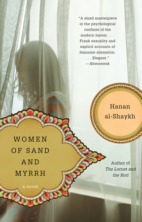 Women of Sand and Myrrh by