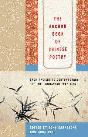 The Anchor Book of Chinese Poetry by