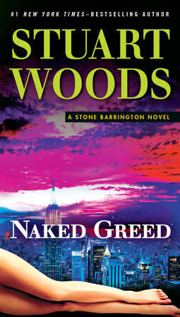 Naked Greed book cover