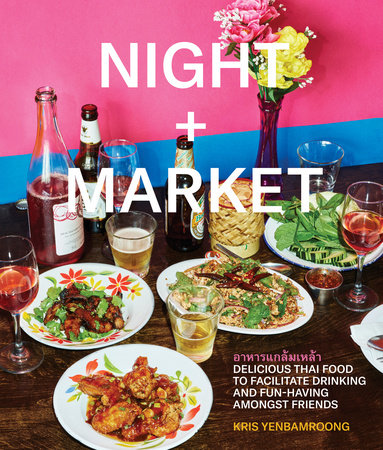 Cover art for Night + Market