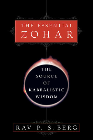 The Essential Zohar by