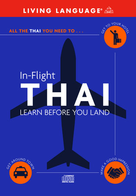 In-Flight Thai by
