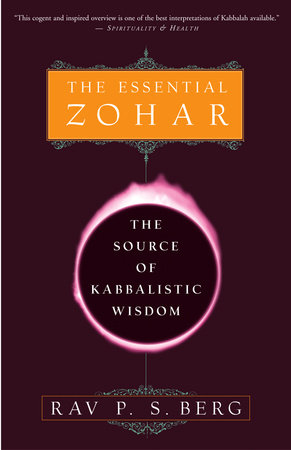 The Essential Zohar by Rav P.S. Berg