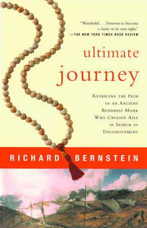 Ultimate Journey by