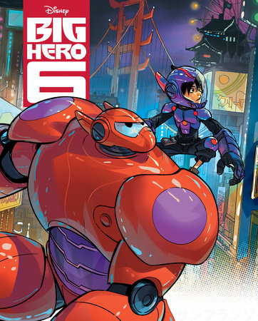 Big Hero 6 Big Golden Book (Disney Big Hero 6) by