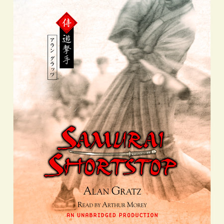 Samurai Shortstop by
