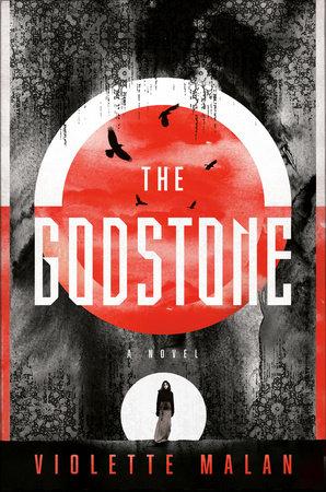 The Godstone